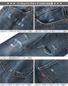 Levi's Levis リーバイス 511 ジーンズ メンズ ストレート 大きいサイズ メンズ ストレッチ ジーンズ メンズ リーバイス