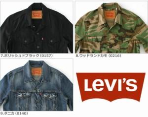 リーバイス Levi's Levis Gジャン リーバイス ジージャン メンズ ブランド levis 72334 トラッカージャケット 大きいサイズ