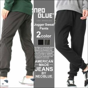 NEO BLUE ネオブルー ジョガーパンツ メンズ スウェット サルエルパンツ 大きいサイズ メンズ スウェットパンツ メンズ サルエルパンツ