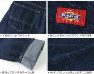 ディッキーズ Dickies ジーンズ メンズ ディッキーズ デニム デニムパンツ メンズ アメカジ ジーンズ 大きいサイズ