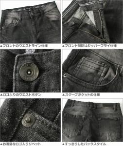 wt02 ジーンズ メンズ 夏 デニム メンズ ジーンズ 大きいサイズ メンズ ジーンズ メンズ ストレート オーバーダイ ウォッシュ