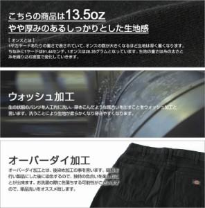 ディッキーズ Dickies ジーンズ メンズ ブラック ディッキーズ デニム デニムパンツ メンズ アメカジ ジーンズ 大きいサイズ