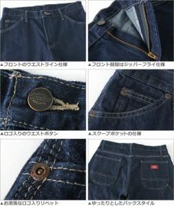 ディッキーズ Dickies ペインターパンツ メンズ ペインターパンツ デニム 大きいサイズ メンズ ワークパンツ デニム ジーンズ