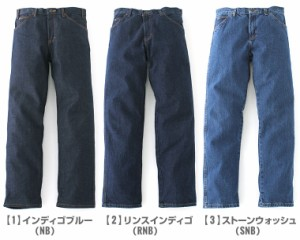 Dickies ディッキーズジーンズ メンズ ストレート ブランド ジーンズ メンズ 大きいサイズ