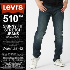 Levi's Levis リーバイス 510 SKINNY FIT JEANS リーバイス 510 スキニー ジーンズ メンズ 大きいサイズ