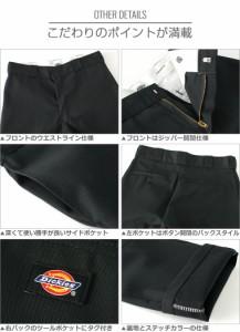 Dickies ディッキーズ ダブルニー ワークパンツ メンズ 大きいサイズ チノパン 85283 黒 ブラック カーキ