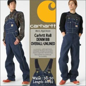 カーハート (Carhartt) オーバーオール デニム メンズ 大きいサイズ メンズ 作業着 作業服 R08