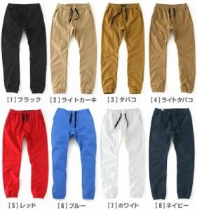 wt02 new york ジョガーパンツ メンズ スリム 大きいサイズ メンズ サルエルパンツ 無地 黒 ブラック カーキ ベージュ wt02 jogger pants