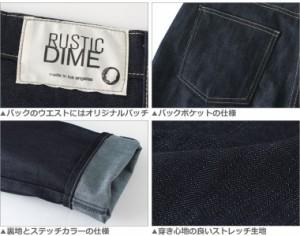 ラスティックダイム (RUSTIC DIME) ジーンズ メンズ ストレート デニムパンツ メンズ ジーンズ メンズ 夏 大きいサイズ メンズ