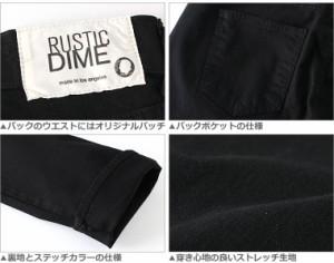 ラスティックダイム (RUSTIC DIME) ジーンズ メンズ 大きいサイズ デニム スリム ストレート カラーデニム デニムパンツ