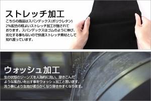 RUSTIC DIME ラスティックダイム デニム ジーンズ メンズ 大きいサイズ メンズ  ストレッチ カラージーンズ メンズ