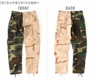 ロスコ Rothco Two-Tone Camo BDU Pants ロスコ カーゴパンツ 迷彩 2トーン 迷彩柄パンツ ミリタリーパンツ メンズ 大きいサイズ