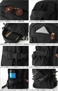 ROTHCO ロスコ バッグ リュック リュックサック バックパック コンパクト スモール 通学 ブランド ミリタリーバッグ