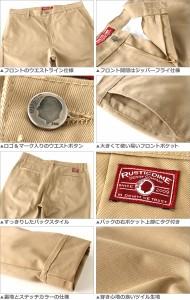 RUSTIC DIME ラスティックダイム チノパン メンズ ストレッチ スリムフィット 大きいサイズ メンズ 迷彩パンツ メンズ