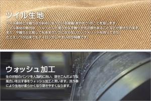 RUSTIC DIME ラスティックダイム チノパン メンズ ゆったり チノパン メンズ 夏 大きいサイズ メンズ チノパン 迷彩