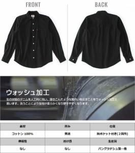 Levis Levis リーバイス シャツ メンズ 長袖 アメカジ シャツ 大きいサイズ メンズ 長袖シャツ
