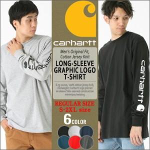 Carhartt カーハート ロンt メンズ 大きいサイズ 長袖tシャツ アメカジ ブランド 長袖 tシャツ メンズ 無地 ショルダーロゴ