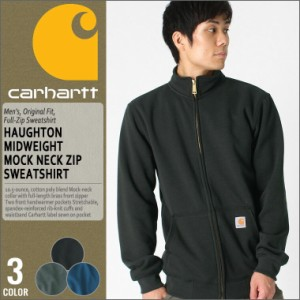 Carhartt カーハート トレーナー メンズ ジップアップ モックネック スウェット トップス 裏起毛 防寒 大きいサイズ メンズ