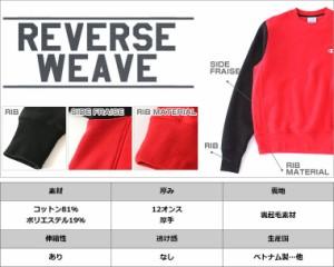 Champion reverse weave チャンピオン リバースウィーブ チャンピオン トレーナー メンズ 大きいサイズ メンズ 裏起毛 トレーナー