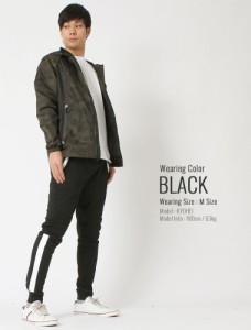 【送料299円】 wt02 ジョガーパンツ メンズ フリース パンツ メンズ 大きいサイズ メンズ スウェットパンツ スリム