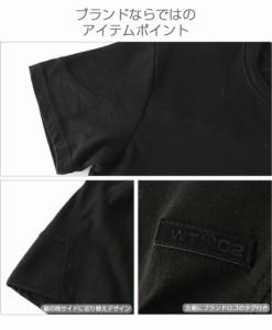 【WT02】 tシャツ メンズ 半袖 ブランド 半袖tシャツ 無地 tシャツ ストリート tシャツ アメカジ tシャツ 大きいサイズ メンズ tシャツ