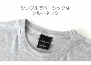 【WT02】 tシャツ メンズ 半袖 ブランド ポケット tシャツ ブロックカラー ┃ 半袖tシャツ 無地 tシャツ ポケット 大きいサイズ メンズ