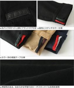 【WT02】 チノパン メンズ 夏 ストレート チノパン 大きいサイズ メンズ アメカジ ストリート 黒 ブラック ベージュ ネイビー