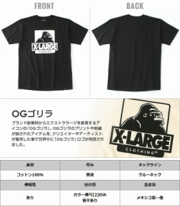 X-LARGE エクストララージ Tシャツ メンズ 半袖 ブランド OG GORILLA SS TEE 大きいサイズ メンズ tシャツ ストリート