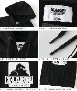 X-LARGE エクストララージ パーカー メンズ 大きいサイズ メンズ プルオーバーパーカー 裏起毛 ストリート パーカー メンズ