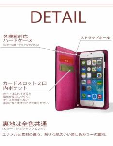 【 スマホケース FREETEL SAMURAI MIYABI 専用】 α ハートエナメル ベルトなし ノート型 スマホ 手帳型 simフリー FJ6335