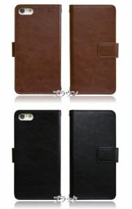 スマホケース Galaxy S8 SC-02J 専用 @ レザー ベルト付き ダイアリー型 スマホ 手帳型 docomo FJ6084