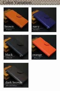 【 スマホケース FREETEL Priori 4 FTJ162D 専用】 @ 牛革 ベルト付き ダイアリー型 スマホ 手帳型 simフリー FJ6112
