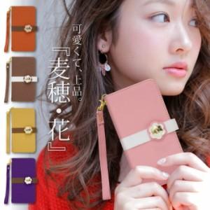スマホケース DIGNO F 504KC 専用 @ 稲花 ベルト付き ストラップ付き スマホ 手帳型 SoftBank FJ6300