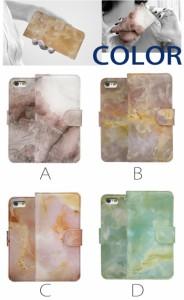 【 スマホケース 全機種対応 】 @ マーブル ベルト付き ダイアリー型 スマホ かわいい iPhone Xperia AQUOS FJ6330