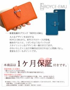 スマホケース 手帳型 iPhone シリーズ 携帯ケース @ りぼん iPhone8 7 X 8Plus SE fj6341