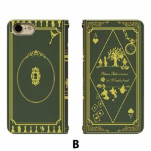 スマホケース 手帳型 全機種対応 iPhone X iphone8 iPhone7 スマホカバー 携帯ケース かわいい おしゃれ AQUOS SHV40 XZ bn031