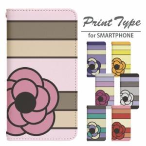 スマホケース 手帳型 アイフォン7プラス iPhone7Plus 携帯ケース iPhone7Plus カメリアストライプ apple iPhone カバー bn130