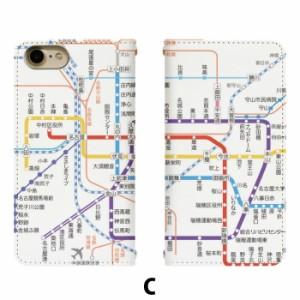 スマホケース 手帳型 miraie f KYV39 携帯ケース KYV39 路線図 au miraie カバー bn277