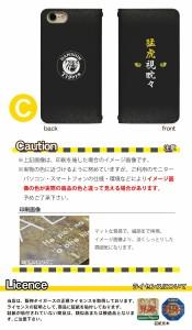 スマホケース 手帳型 AQUOS R SH-03J 携帯ケース SH-03J 阪神タイガース1 docomo AQUOS カバー bn307