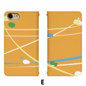 スマホケース 手帳型 Qua phone QX KYV42 携帯ケース KYV42 水風船 au Qua phone カバー bn335