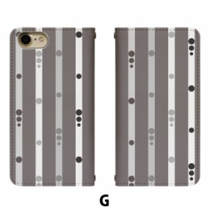 スマホケース 手帳型 Qua phone QX KYV42 携帯ケース KYV42 涼ストライプ au Qua phone カバー bn336