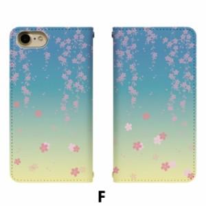 スマホケース 手帳型 DIGNO E 503KC 携帯ケース 503KC 枝垂れ桜 Y!mobile DIGNO カバー bn361