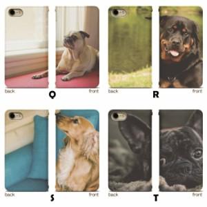 スマホケース 手帳型 Galaxy S8 SCV36 携帯ケース SCV36 dog au Galaxy カバー bn370
