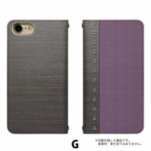 スマホケース 手帳型 AQUOS R 605SH 携帯ケース 605SH カーボン調 softbank AQUOS カバー bn375
