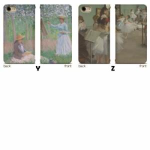 スマホケース 手帳型 URBANO V03 KYV38 携帯ケース KYV38 絵画 au URBANO カバー bn389