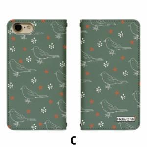 スマホケース 手帳型 Xperia Z SO-02E 携帯ケース SO-02E 北欧_小鳥 docomo Xperia カバー bn402