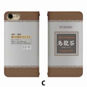 スマホケース 手帳型 GALAXY J SC-02F 携帯ケース SC-02F ドリンク docomo Galaxy カバー bn440