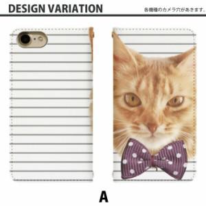 スマホケース 手帳型 Galaxy S9 SC-02K 携帯ケース SC-02K 猫の顔 docomo Galaxy カバー bn462