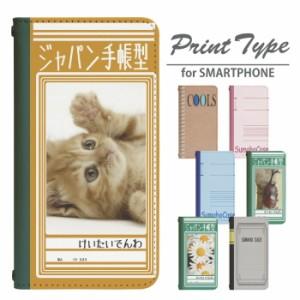スマホケース 手帳型 Xperia Z5 SO-01H 携帯ケース SO-01H ノート docomo Xperia カバー bn464