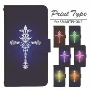 スマホケース 手帳型 Android シリーズ 携帯ケース クロス S1 S2 X1 X2 X3 S3 S4 di012